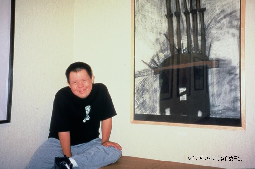 第351回定例セミナー 「まひるのほし」 映画鑑賞と対談 ~ボーダレス・アートの20年~